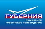 Самарское губернское телевидение. 22 ноября 2013 г.
